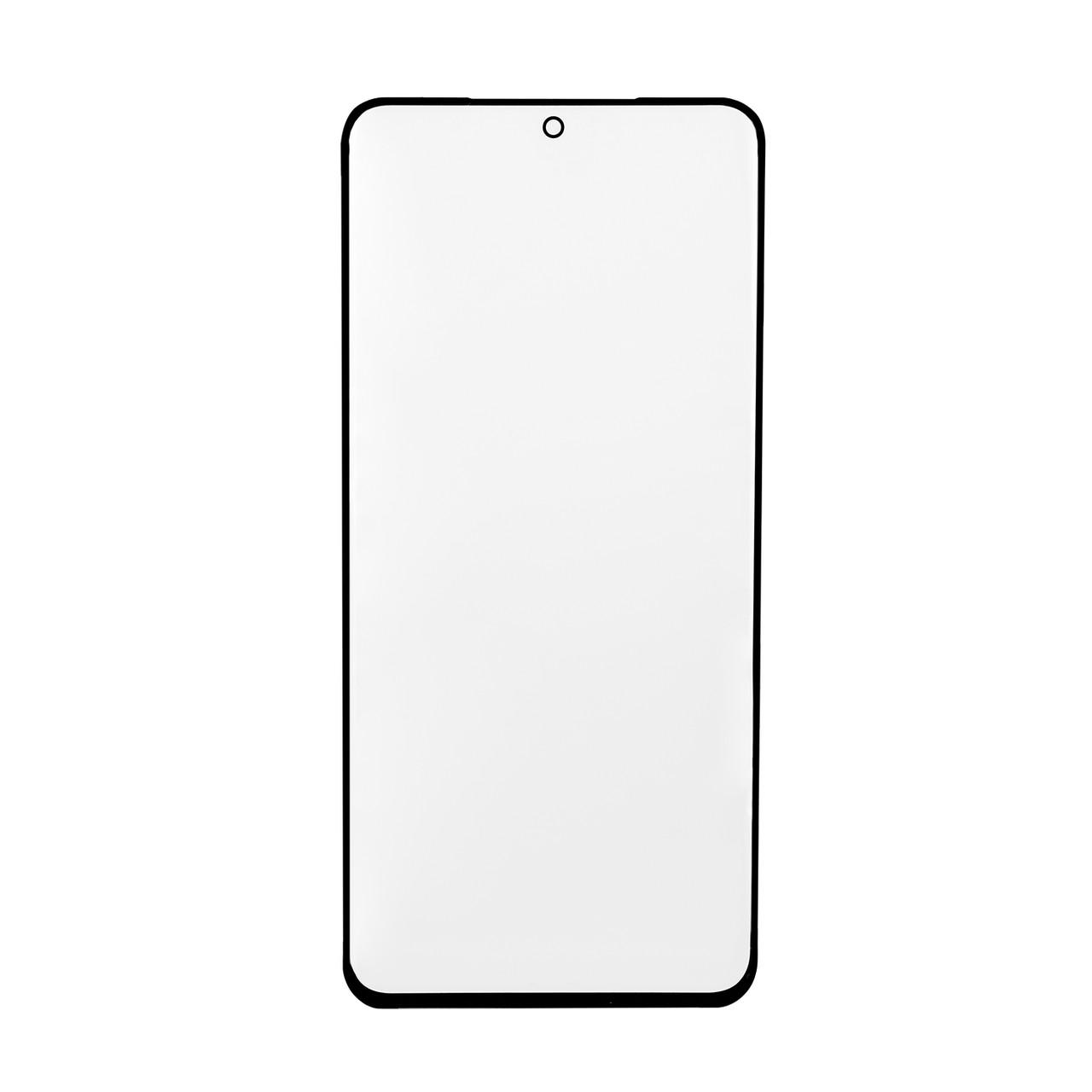 Стекло Samsung Galaxy S20 Ultra G988, Black