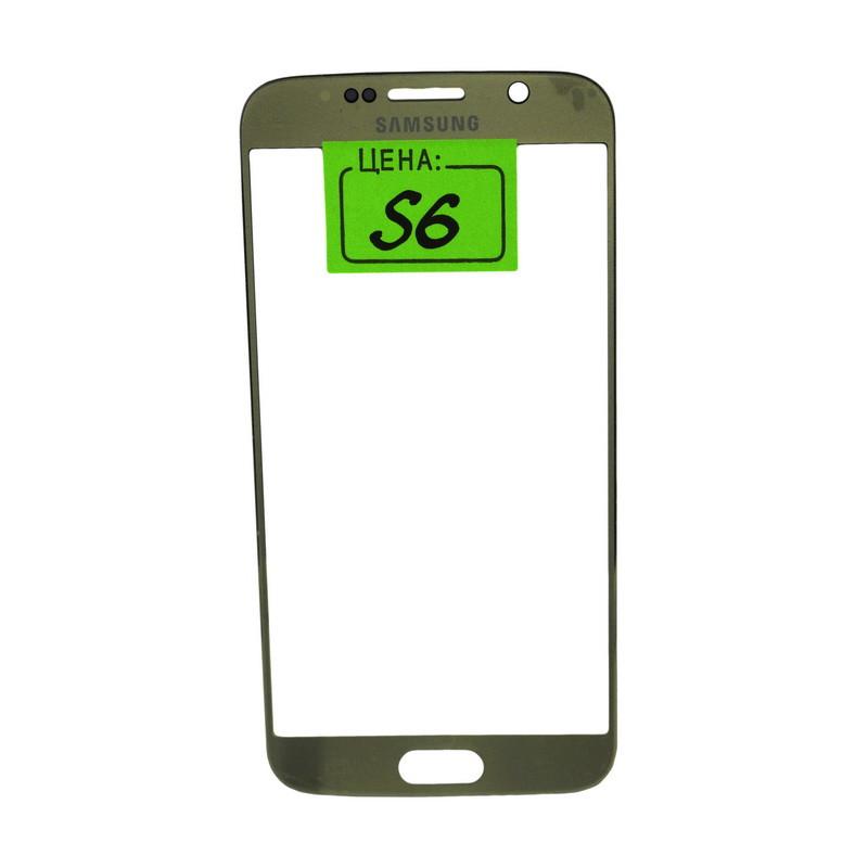Стекло Samsung Galaxy S6 G920 Gold (57)