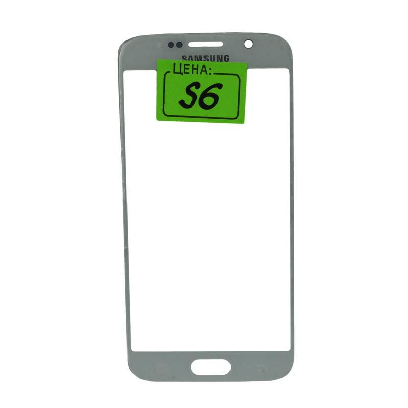 Стекло Samsung Galaxy S6 G920 White (57)