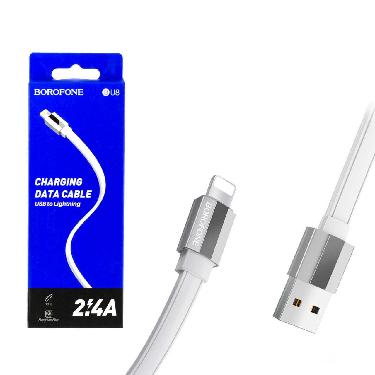 Кабель Apple lightning Borofone BU8 1.2m, White