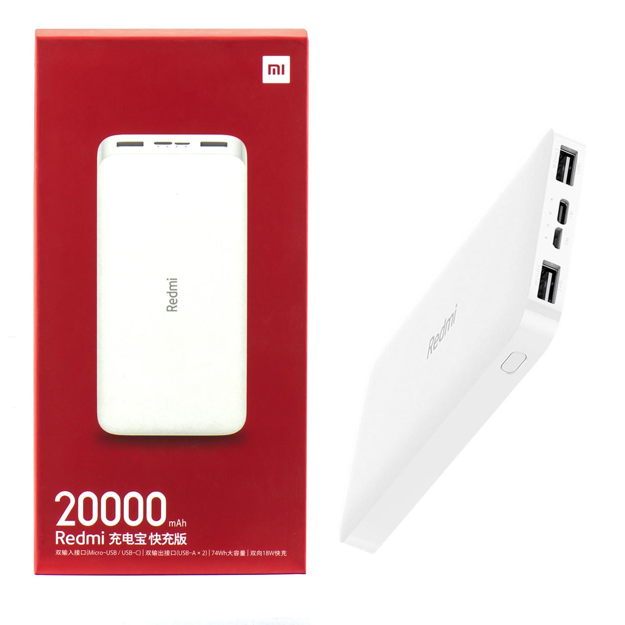 Power Bank Xiaomi Redmi Power Bank 20000mAh, (PB200LZM), White