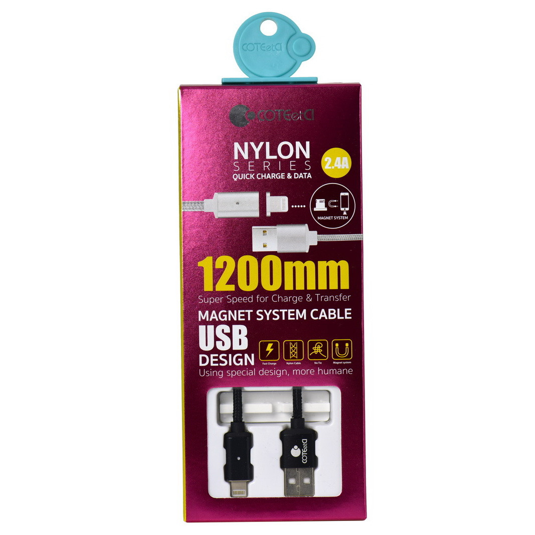 Кабель Apple lightning COTEetCI Nylon Series Magnet System Cable M11 CS2117-BK 2.4A 1.2m Black