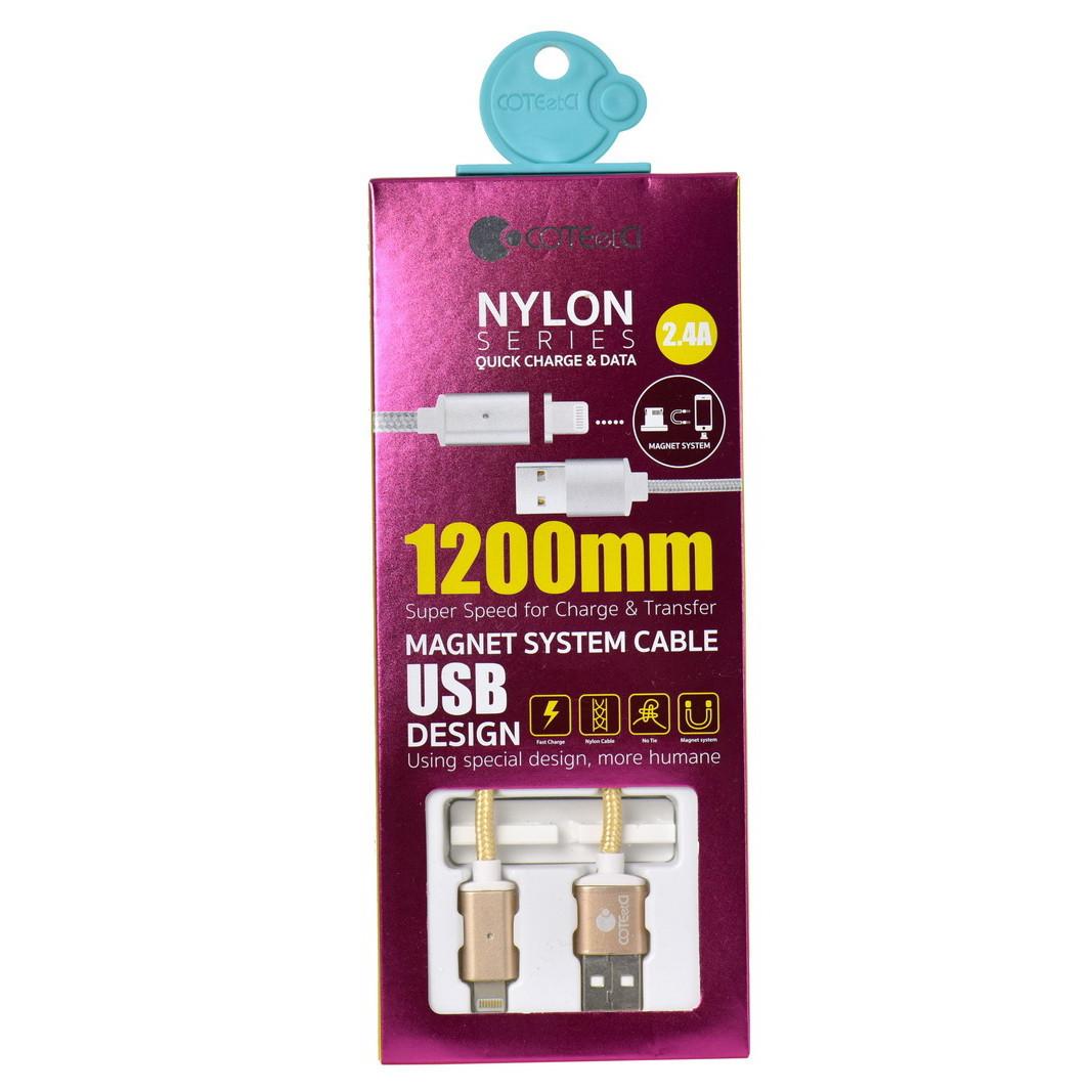 Кабель Apple lightning COTEetCI Nylon Series Magnet System Cable M11 CS2117-GD 2.4A 1.2m Gold