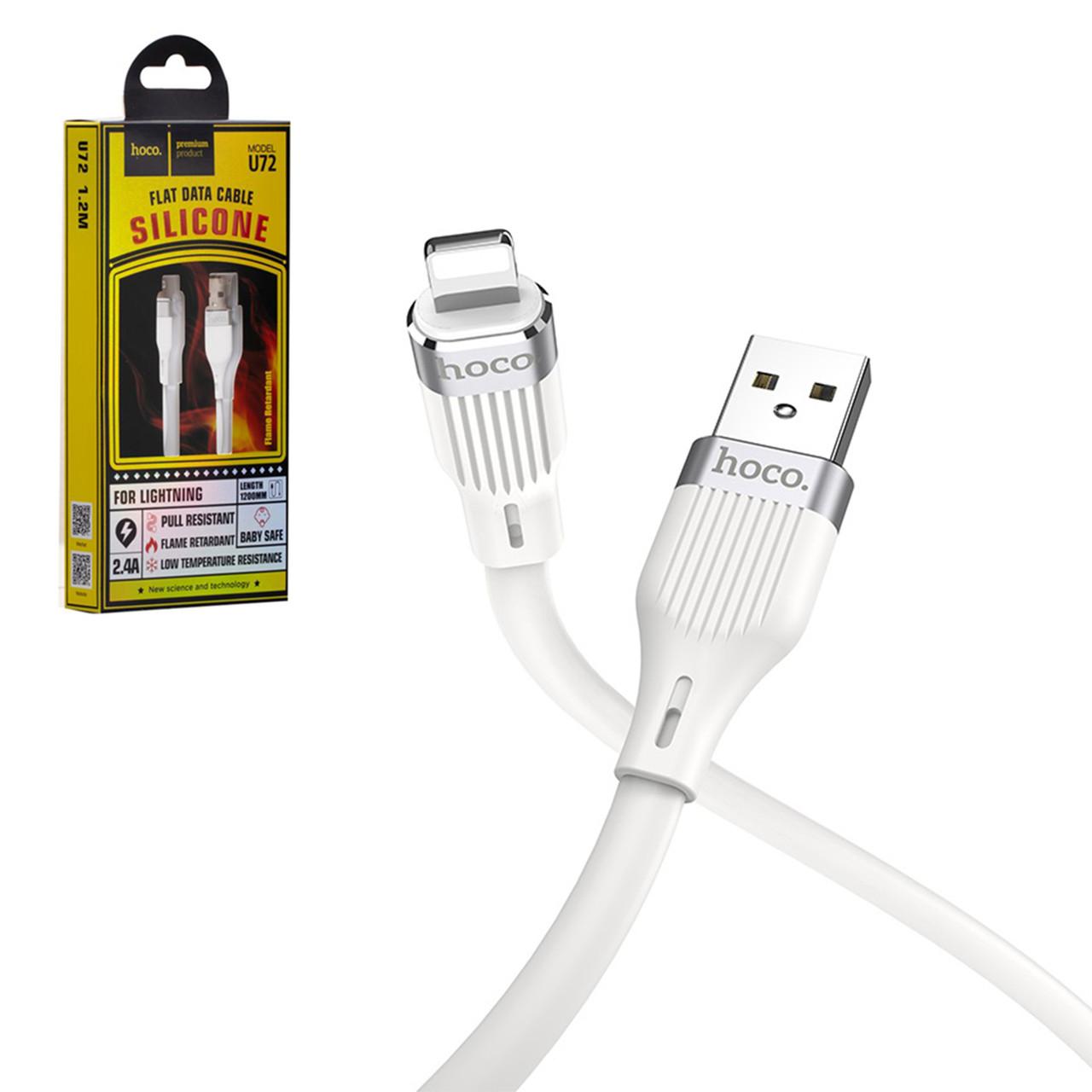 Кабель Apple lightning Hoco U72 Forest Silicone 1.2m, White