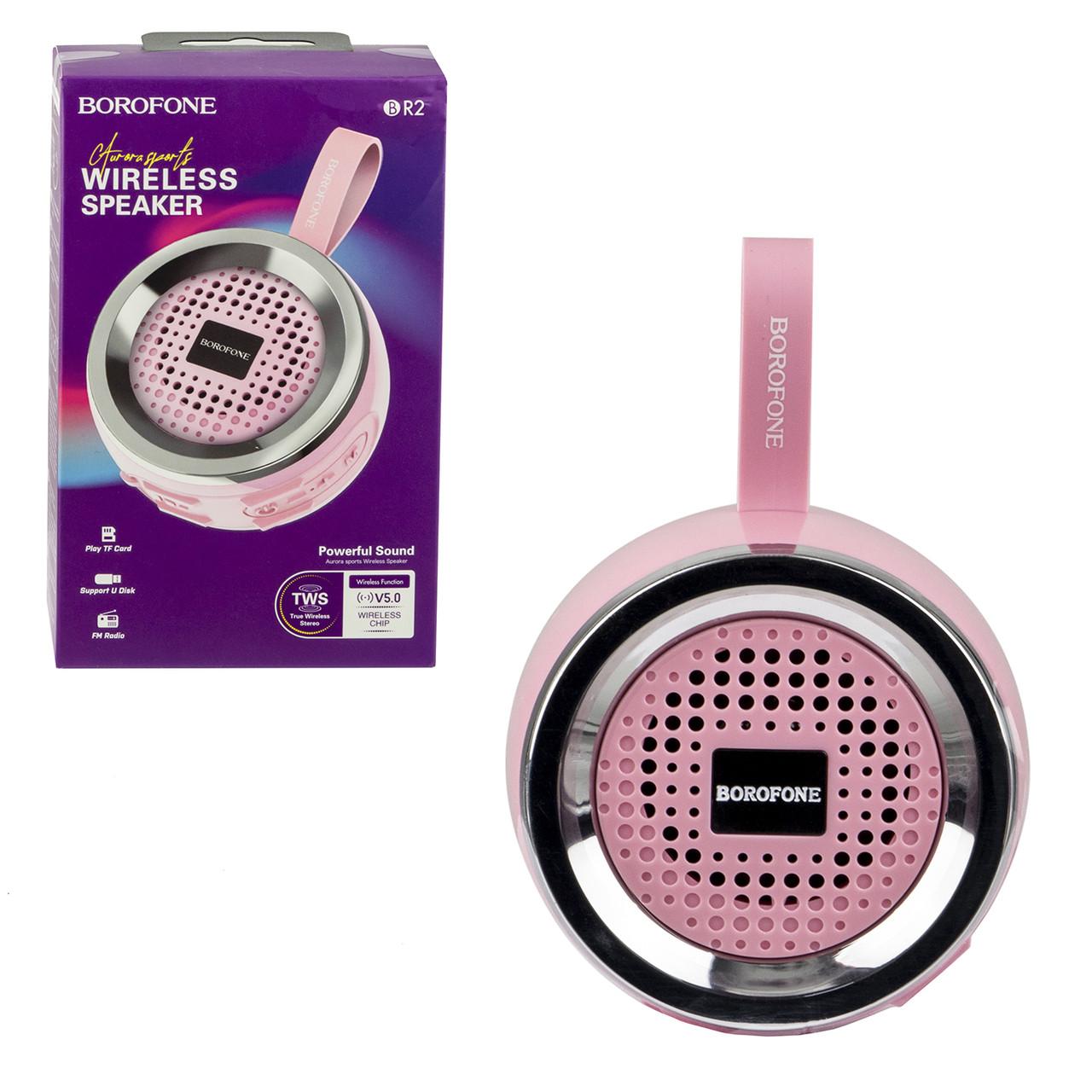 Портативная акустическая система Bluetooth Borofone BR2, Pink