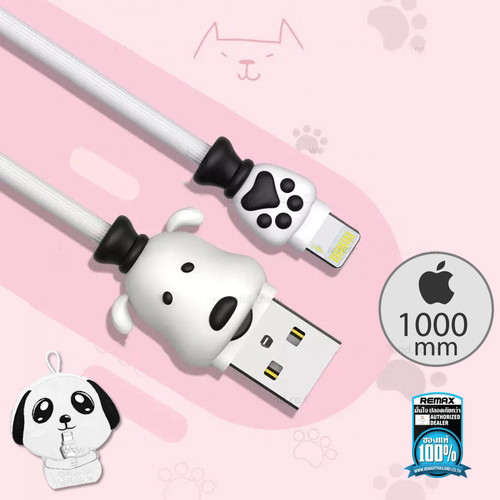 Кабель Apple lightning Remax Fortune RC-106i 2.4A 1m White