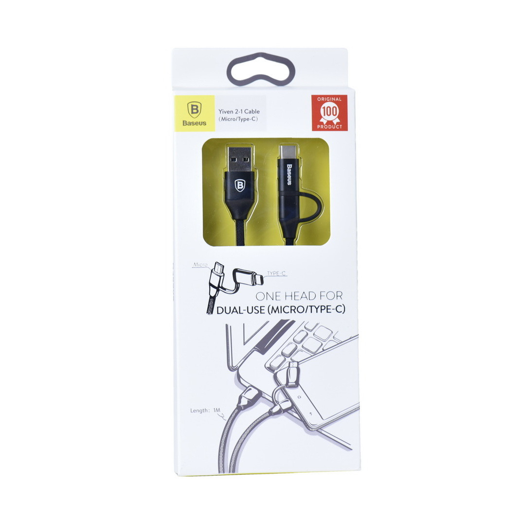 Кабель Baseus CAMTYW-01 Yiven Cable One head for Dual-Use Micro/Type-C 1m 2A Black
