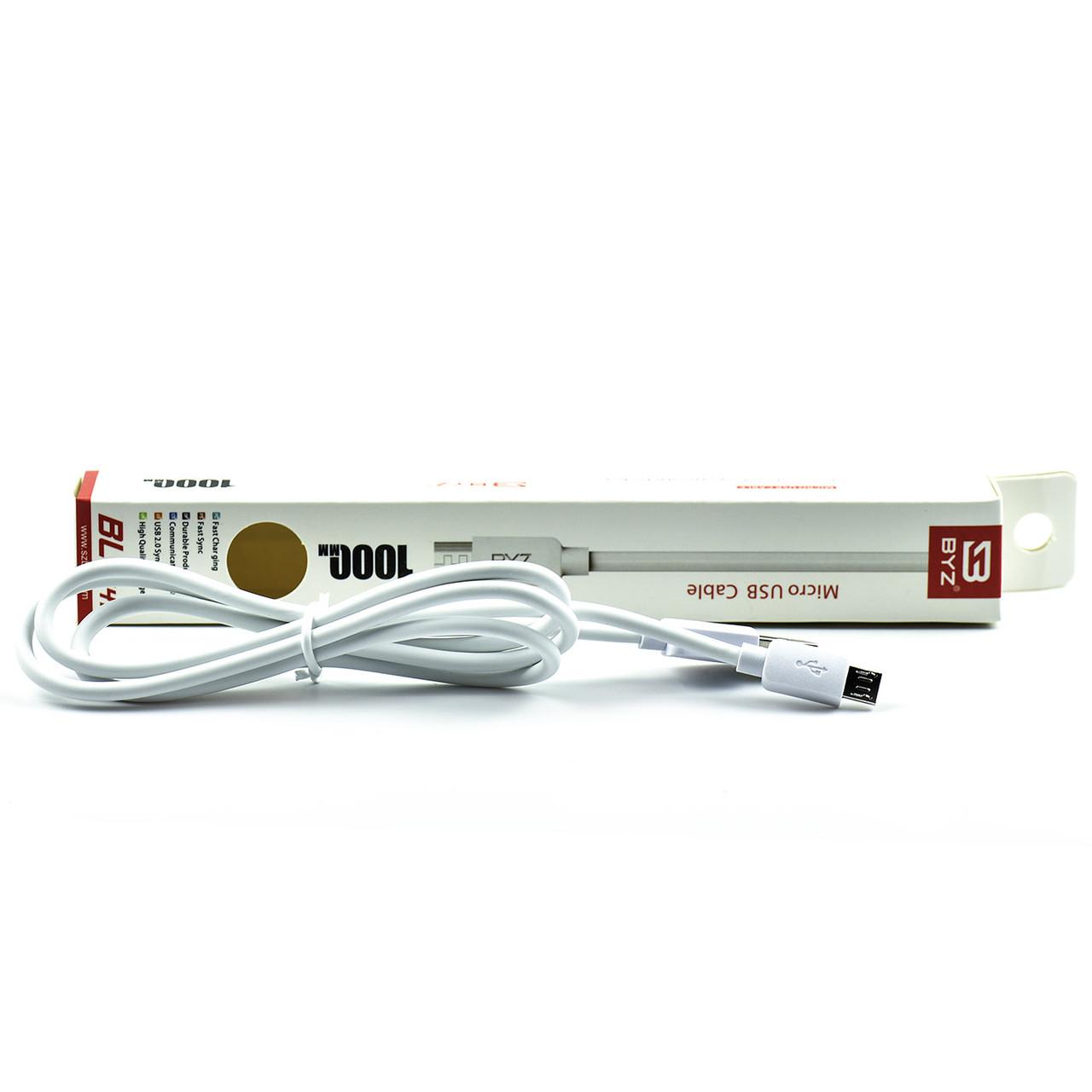 Кабель Micro USB BYZ BL-641 1m White