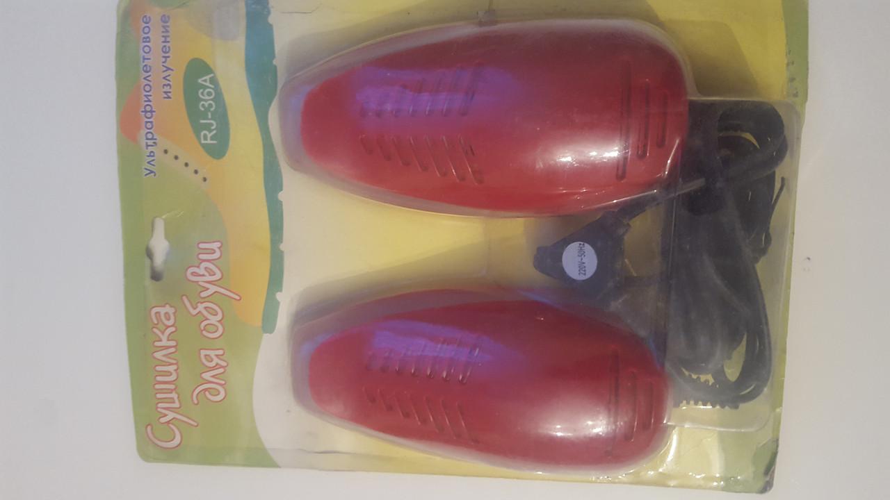 Сушилка для обуви - фото 3
