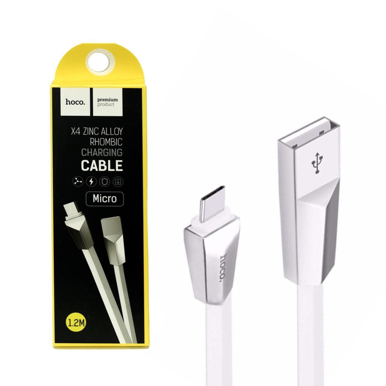 Кабель Micro USB Hoco X4 Zinc Alloy 1.2m White