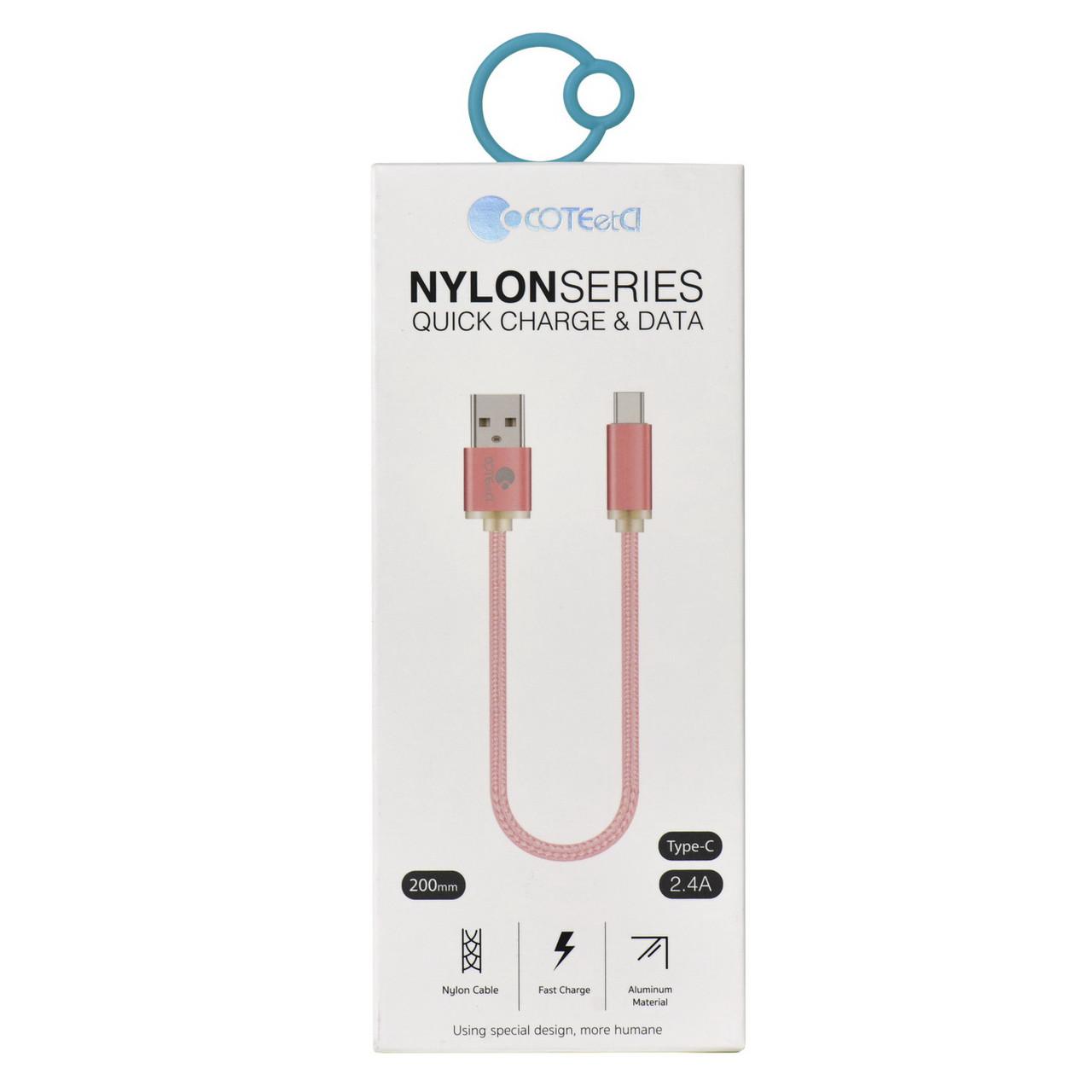 Кабель Type- C COTEetCI Nylon Series M20 CS2128-0.2M-TS 2.4A 0.2m Silver