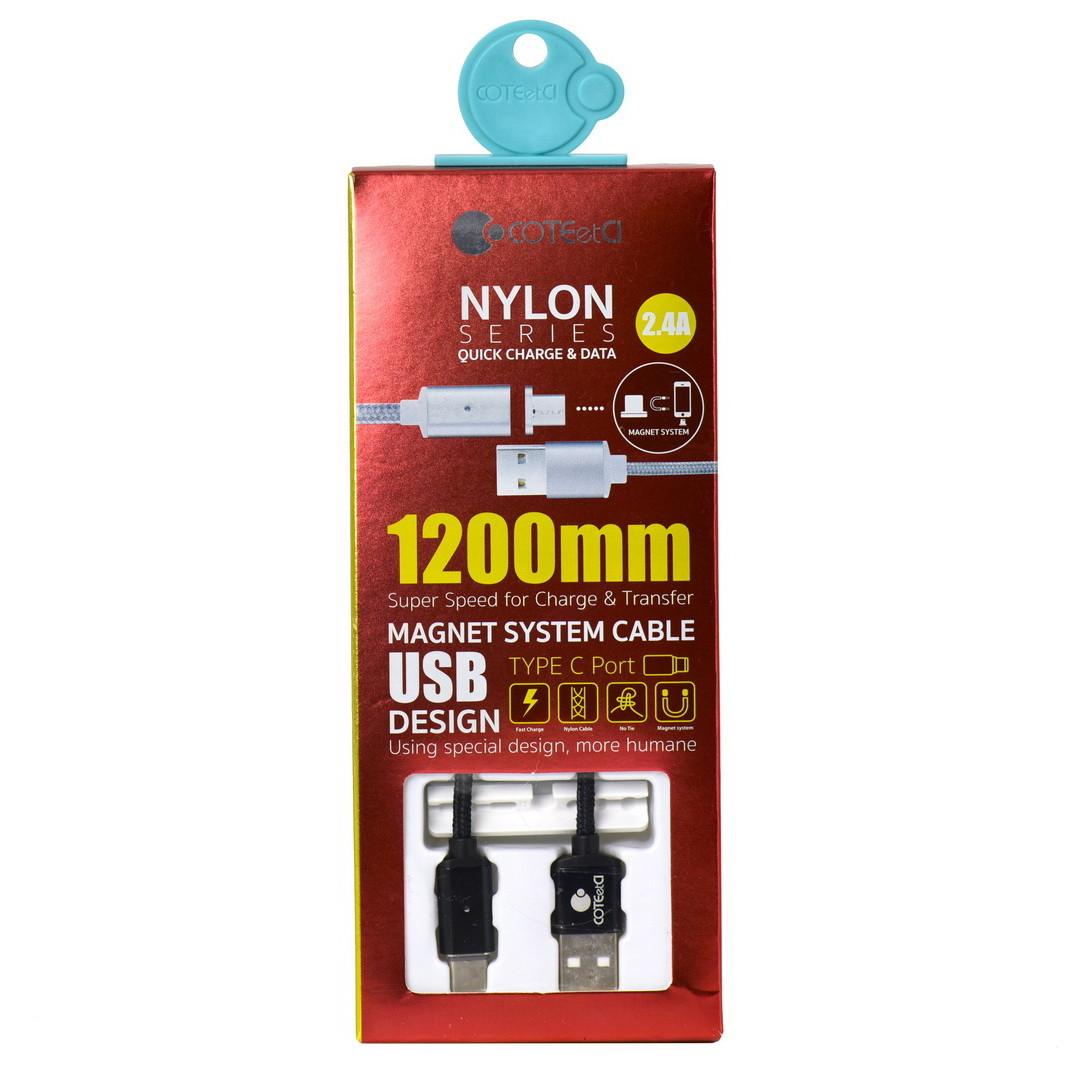 Кабель Type- C COTEetCI Nylon Series Magnet System Cable M42 CS2156-BK 2.4A 1.2m Black