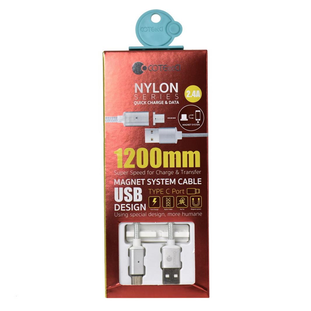 Кабель Type- C COTEetCI Nylon Series Magnet System Cable M42 CS2156-TS 2.4A 1.2m Silver