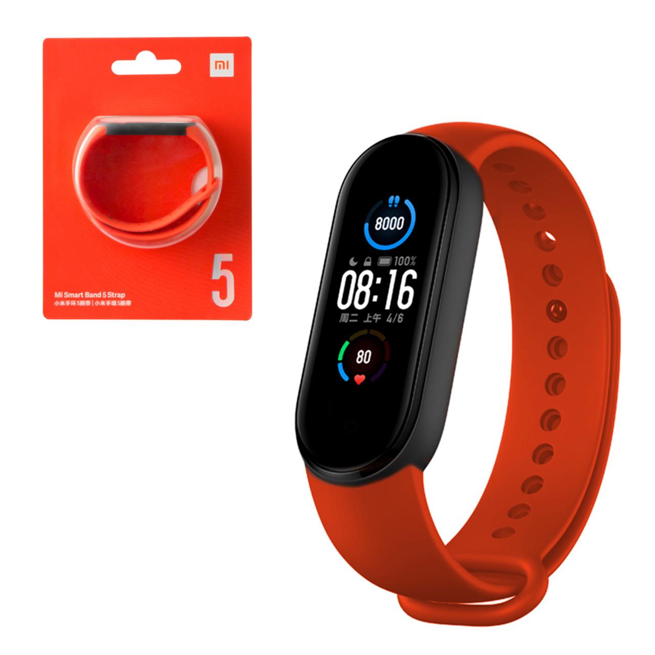 Ремешок для смарт-браслетов Xiaomi Mi Band 5 Original, Orange