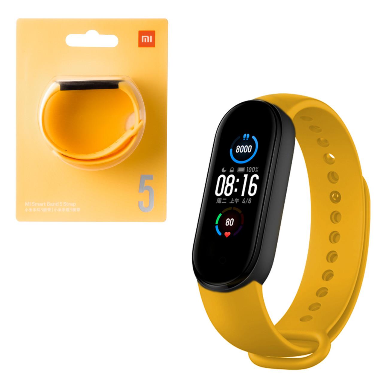 Ремешок для смарт-браслетов Xiaomi Mi Band 5 Original, Yellow