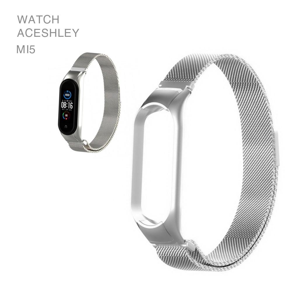 Ремешок для смарт-браслетов Xiaomi Mi Band 5, Copy Milan loop magnet, Silver