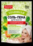 Соль-пена для ванн Тонизирующая Травяная 200 гр