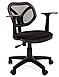 Кресло Chairman 450 New, фото 2