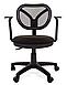 Кресло Chairman 450 New, фото 3
