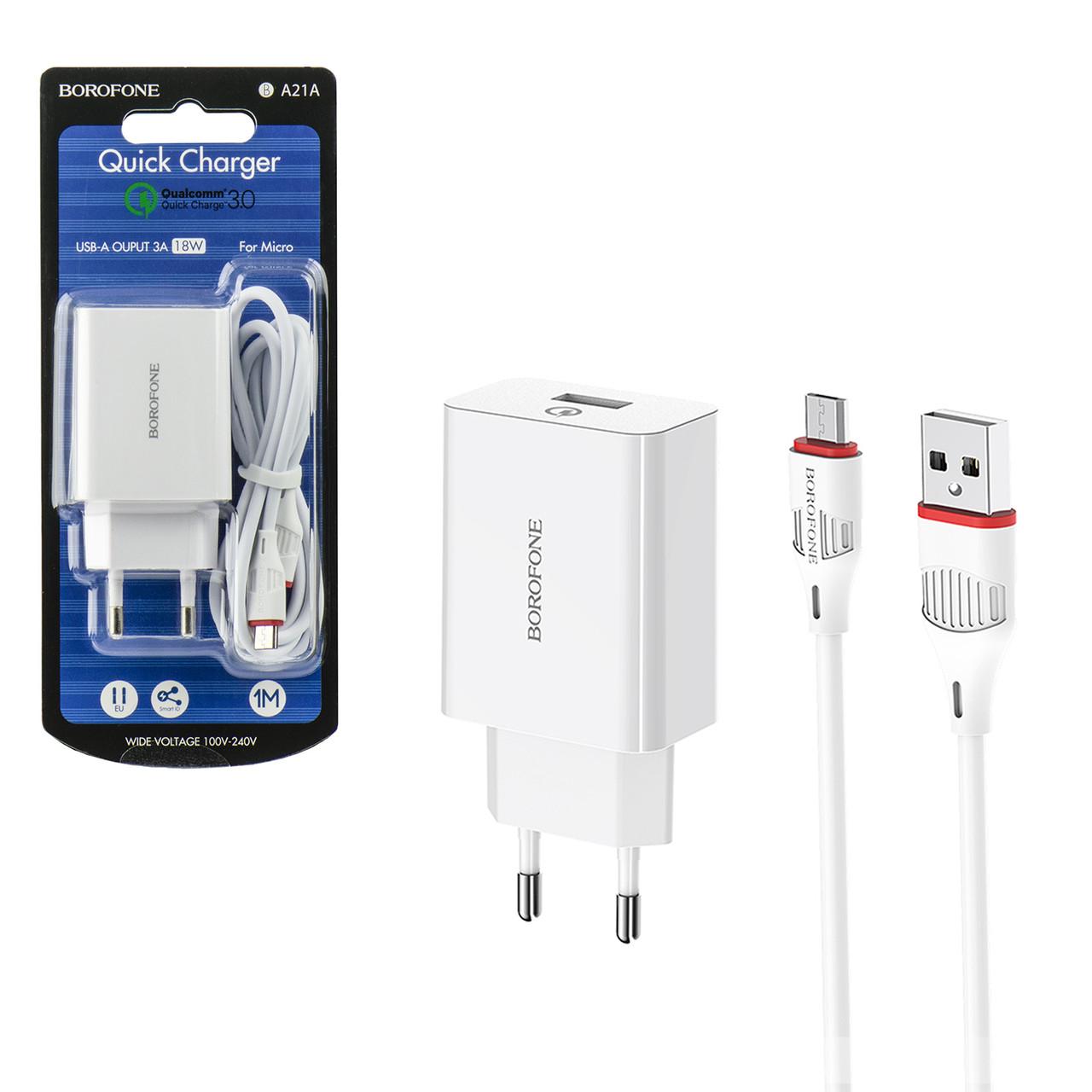 Сетевое зарядное устройство Borofone BA20A 1xUSB QC 3.0 + кабель micro usb, White