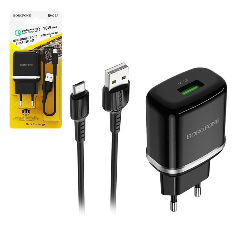Сетевое зарядное устройство Borofone BA36A 1xUSB QC 3.0, 18W + кабель micro usb, Black
