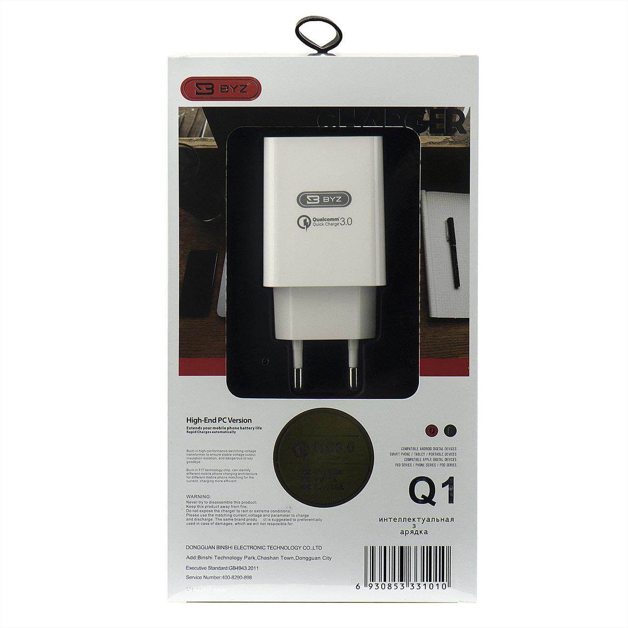 Сетевое зарядное устройство BYZ Q1 3.5A Quick charge 3.0, White