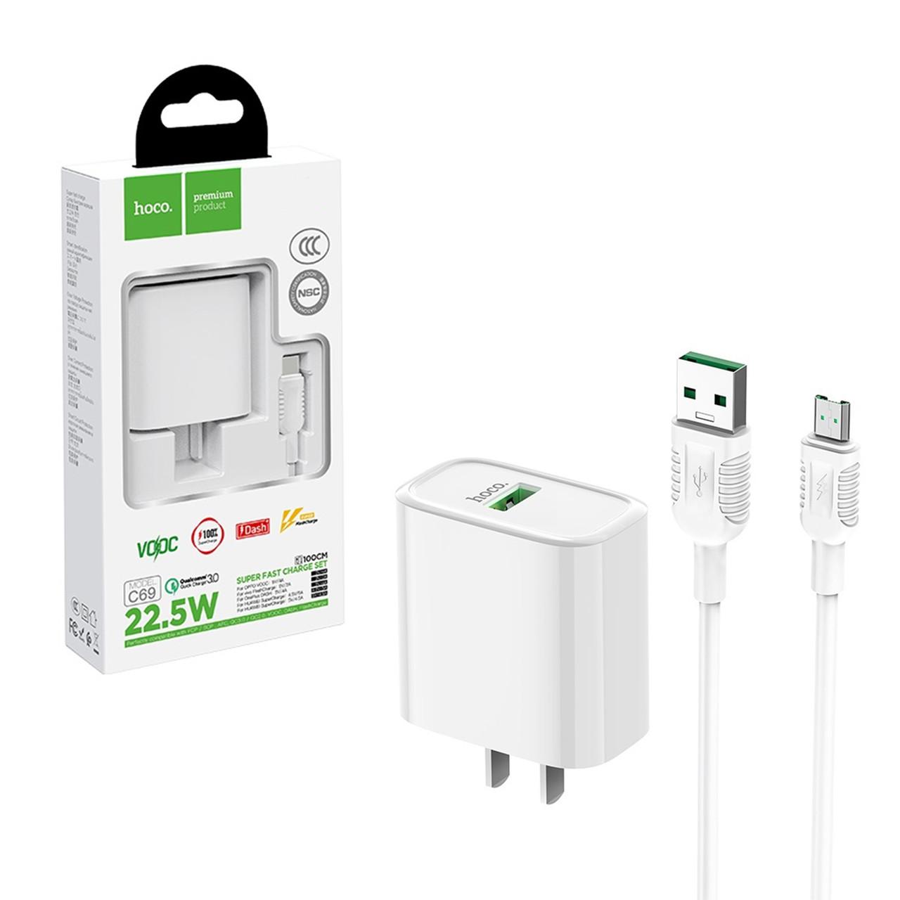 Сетевое зарядное устройство Hoco C69A + кабель Micro USB 1XUSB QC 3.0 22,5W,  White
