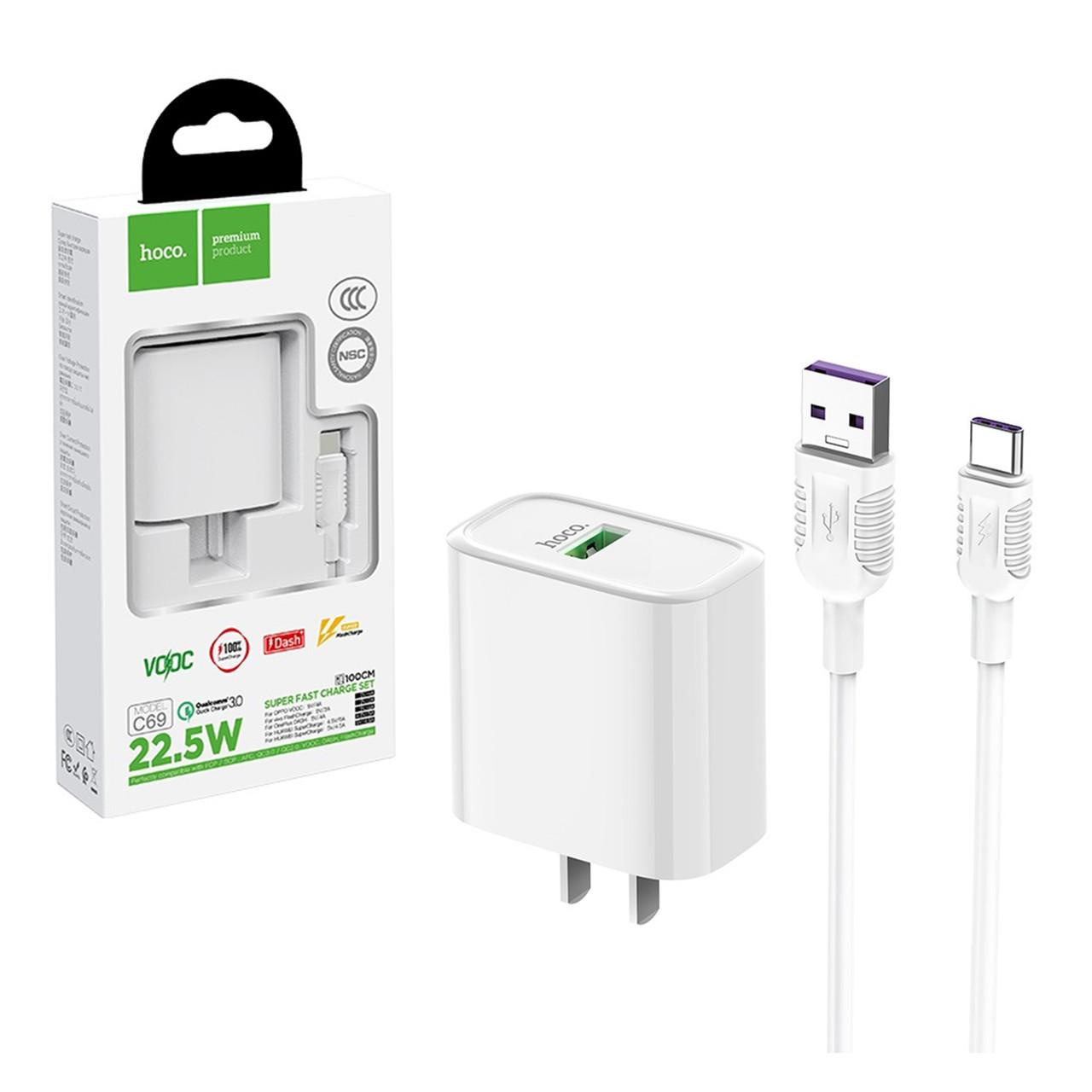 Сетевое зарядное устройство Hoco C69A + кабель Type-C 1XUSB QC 3.0 22,5W,  White