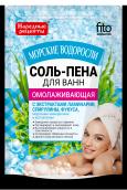 Соль-пена для ванн Омолаживающая Морские водоросли 200 гр