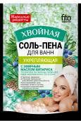 Соль-пена для ванн Укрепляющая Хвойная 200 гр