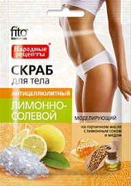Скраб для тела лимонно-солевой Антицеллюлитный 100 гр