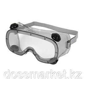 Защитные очки с прозрачной линзой