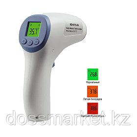 Термометр бесконтактный XDC-8