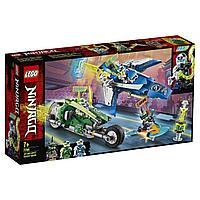 LEGO: Скоростные машины Джея и Ллойда Ninjago 71709