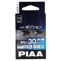Лампы PIAA Bulb LED Position 6000K (T10) для подсветки номера, габаритных огней
