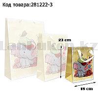 Пакет подарочный S(18х23) 3D иллюстрация для детей с блестками желтого цвета со слоненком