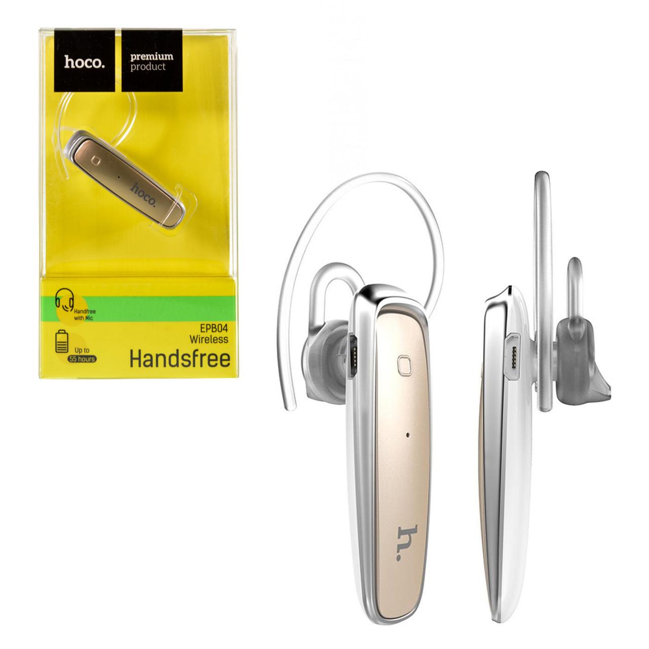 Bluetooth гарнитура Hoco EPB04 Premium product Gold