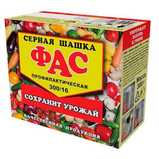 Серная шашка профилактическая Фас 300г 16 таблеток