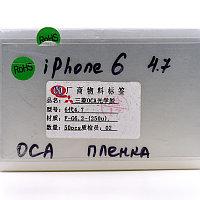 OCA пленка для iPhone 6G (13)