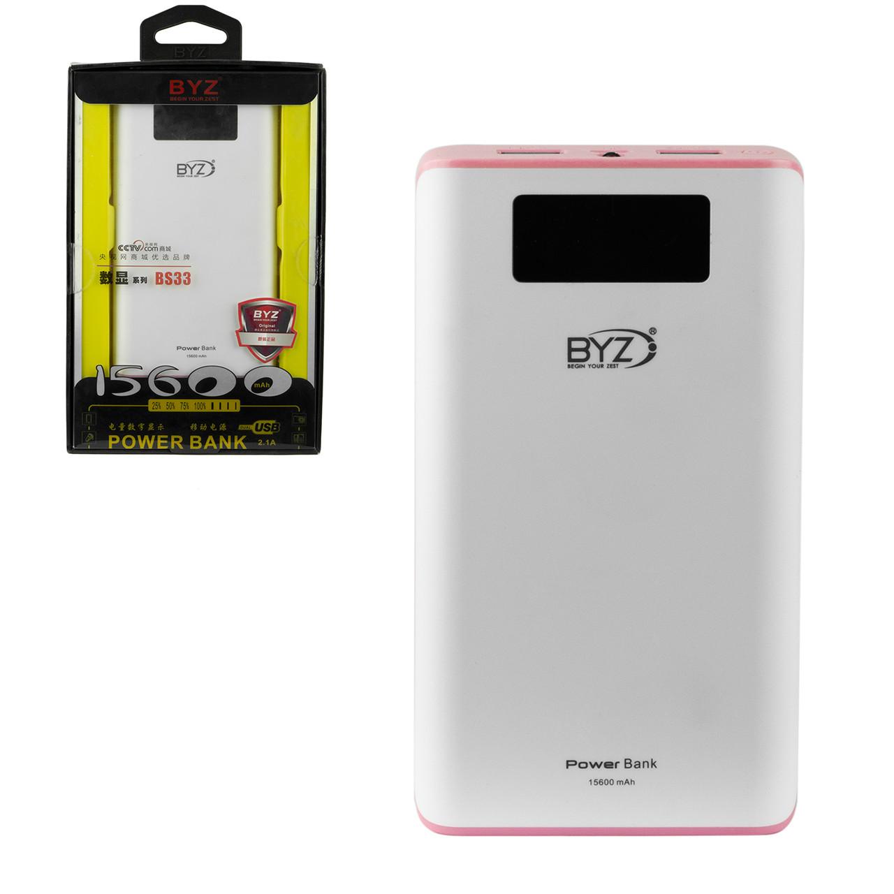 Power bank BYZ BS33 15600mAh 2XUSB White