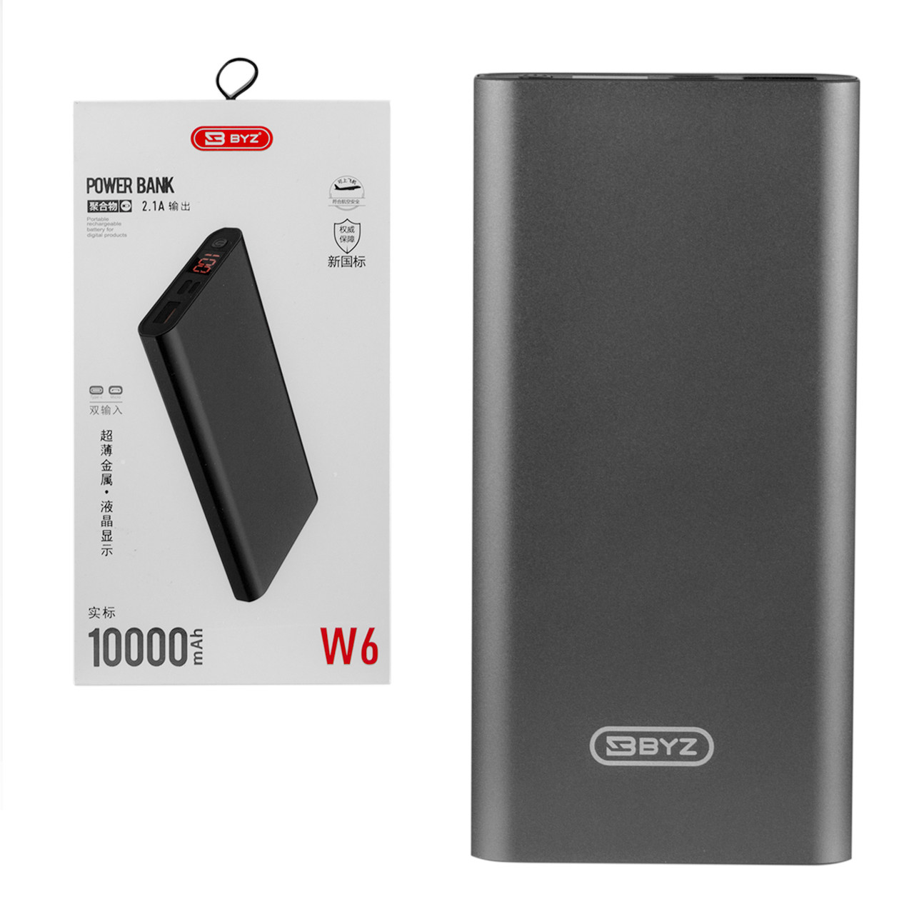 Power bank BYZ W6 10000mAh 2XUSB, Gray