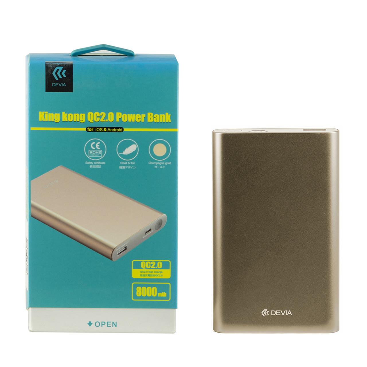Power bank Devia King Kong 8000 mAh 1XUSB 2.1A Gold