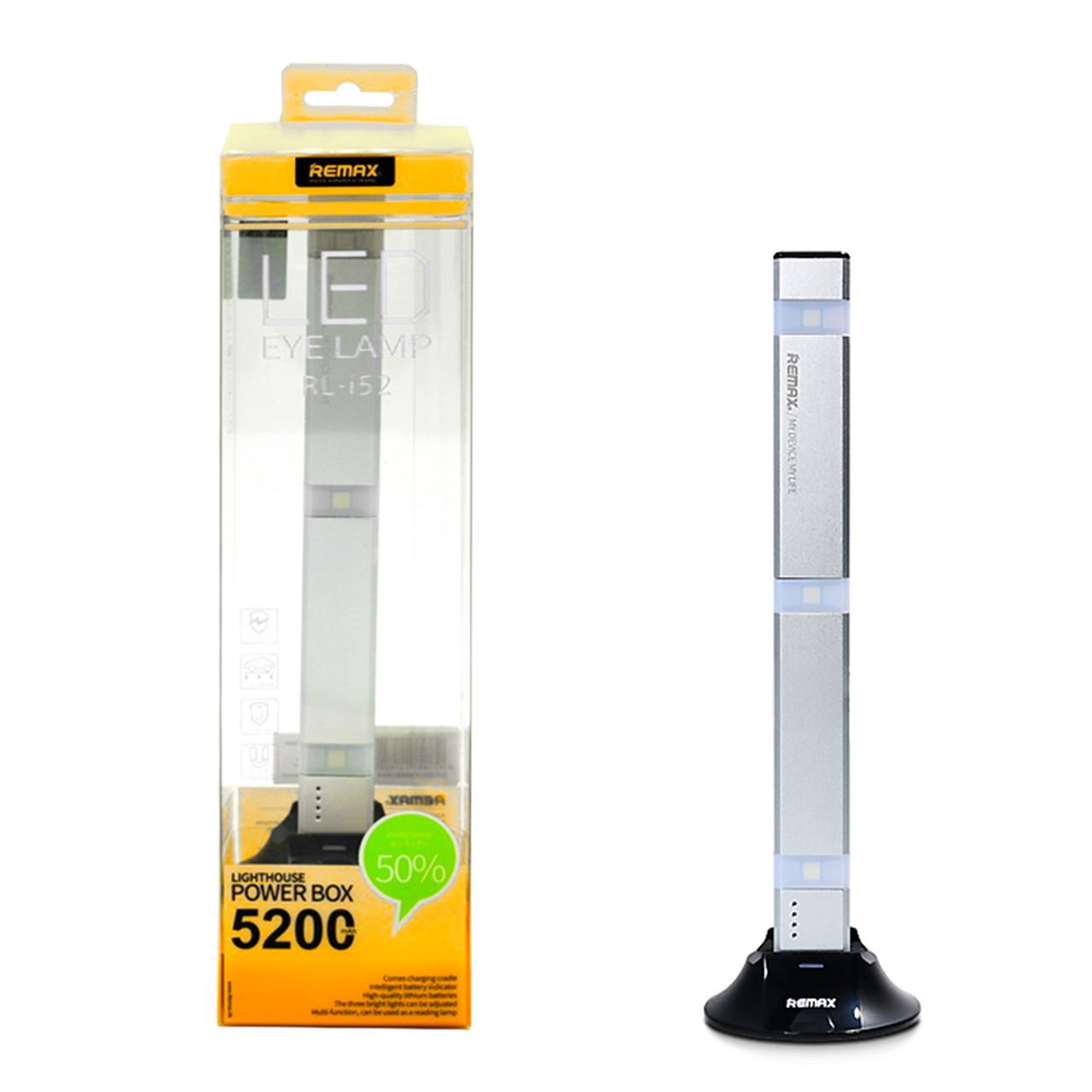 Power Bank Remax lghthose Led Lamp + power box 5200 Silver