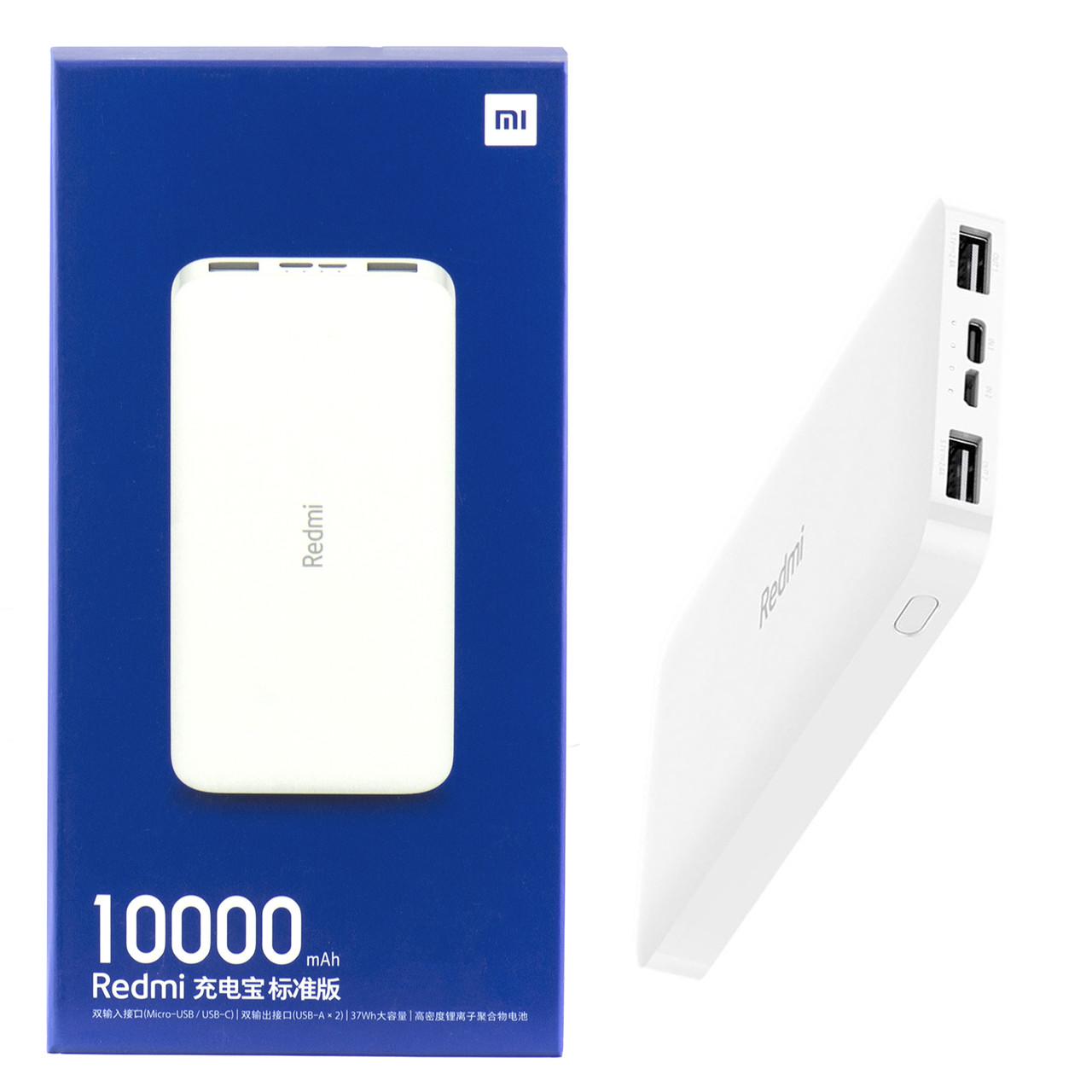 Power Bank Xiaomi Redmi Power Bank 10000mAh, (PB100LZM), White