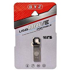 USB Flash 16Gb BYZ USB 2.0 Silver