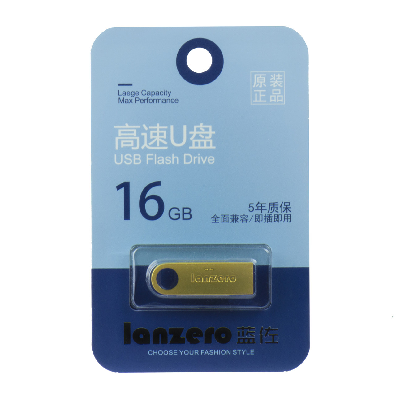 USB Flash 16Gb Lanzero X3, Gold