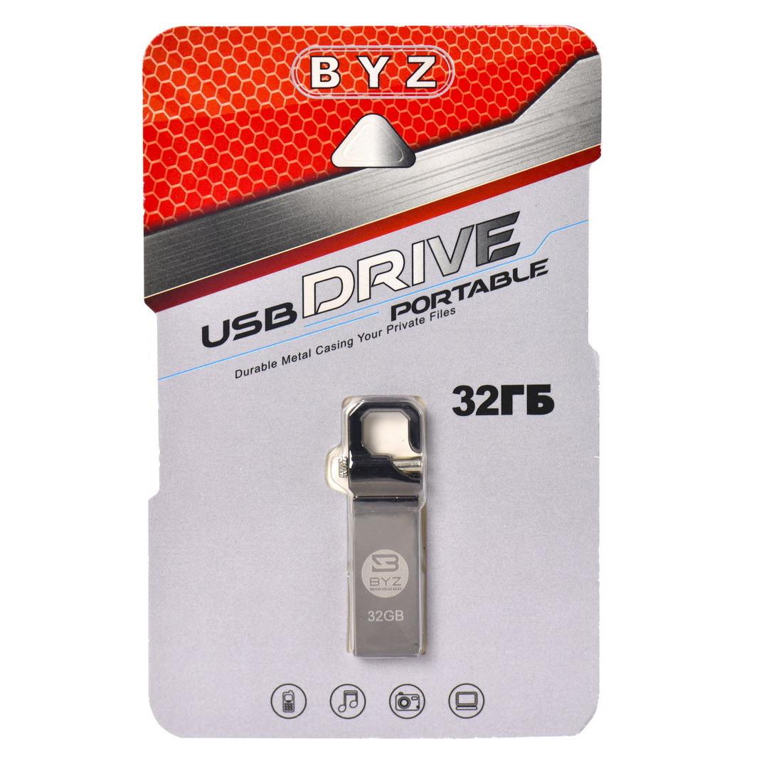 USB Flash 32Gb BYZ USB 2.0 Silver