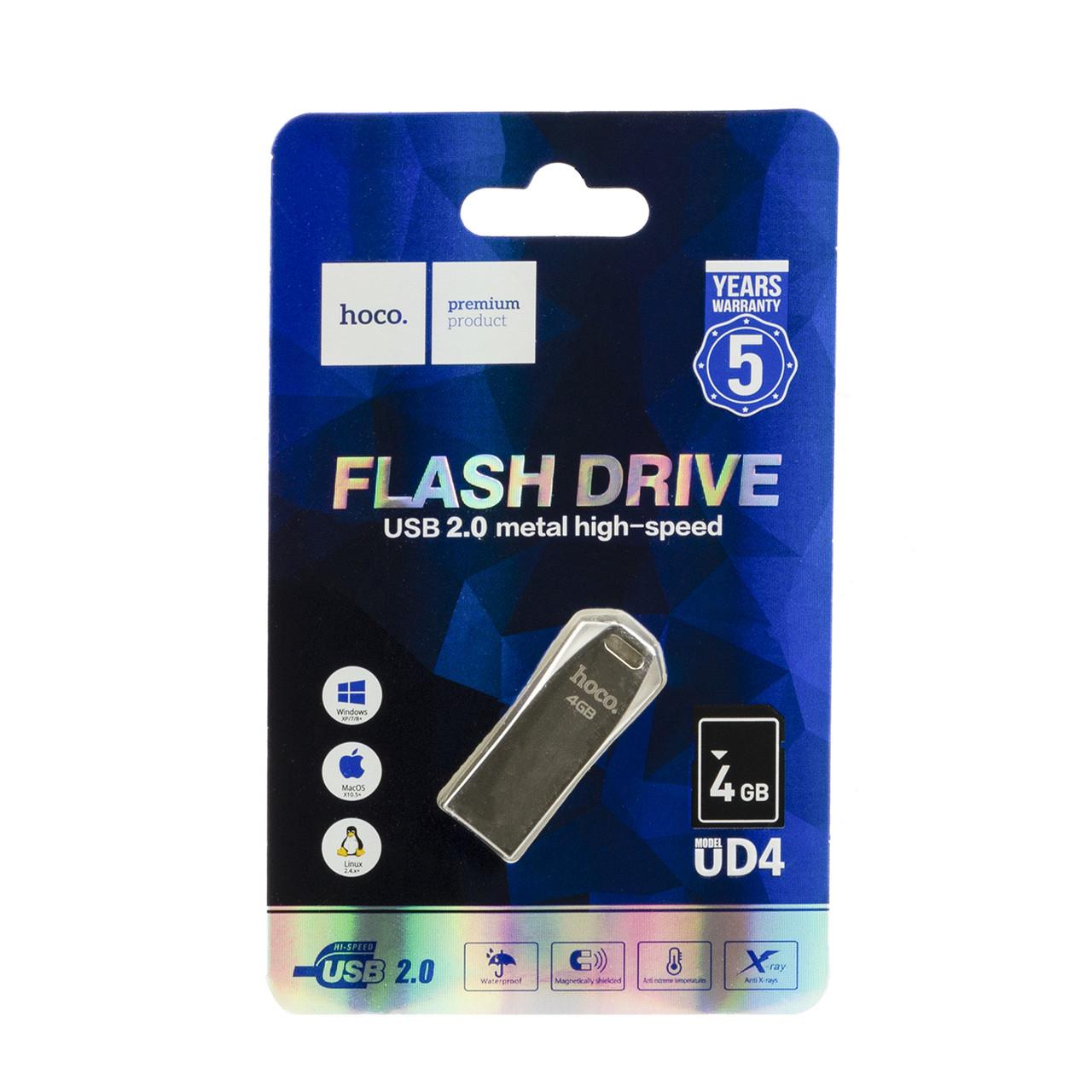 USB Flash 4Gb Hoco UD4, Silver