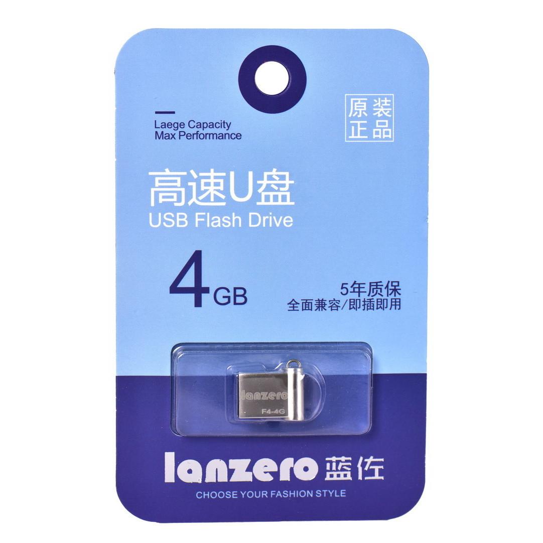 USB Flash 4Gb Lanzero mini F4 Silver