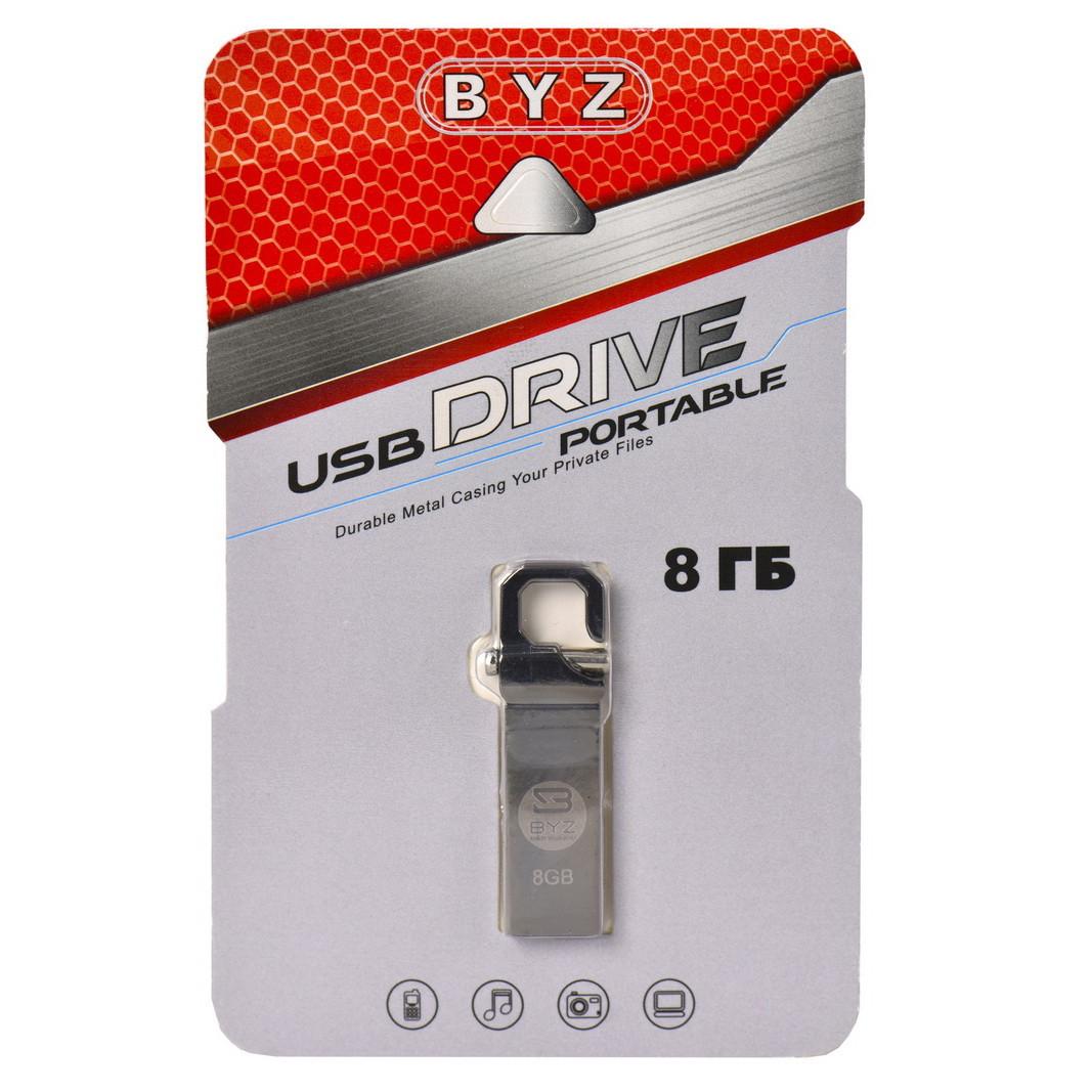 USB Flash 8Gb BYZ USB 2.0 Silver
